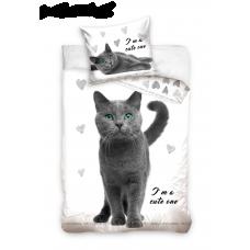 Pościel dziecięca bawełniana 140x200  2-częściowa kotek Best Friends NL192037